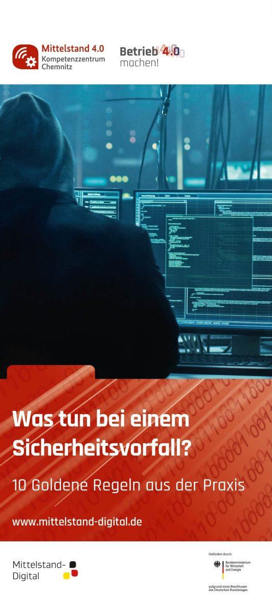 © tti GmbH